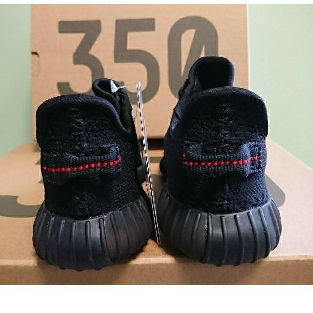 adidas(アディダス)のイージーブースト350v2 ブレッド インファント キッズ/ベビー/マタニティのキッズ靴/シューズ (15cm~)(スニーカー)の商品写真