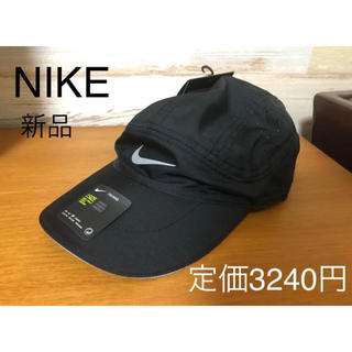 NIKE - 新品 NIKE ナイキ ランニングキャップ テイルウインド ブラック