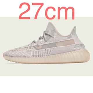 adidas - adidas YEEZY BOOST 350 V2 SYNTH 27cm 送料込