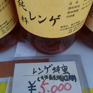 国産レンゲ蜂蜜1キロ(^-^)特別御中元セール