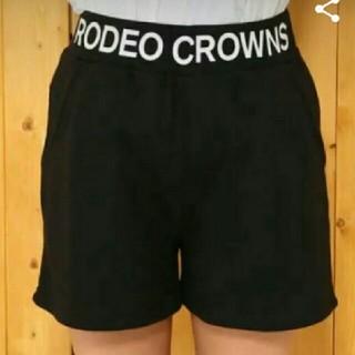 ロデオクラウンズワイドボウル(RODEO CROWNS WIDE BOWL)の👑RCWB👑ウエストロゴ♥ショーパン♥新品✨(ショートパンツ)