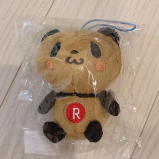 ラクテン(Rakuten)の日焼け お買い物パンダ マスコット ハワイ限定(キャラクターグッズ)