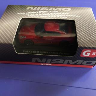 ミニカー京商 GT-R NISMO 未開封 (ミニカー)