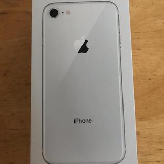 iPhone - iphone8 64GB 美品
