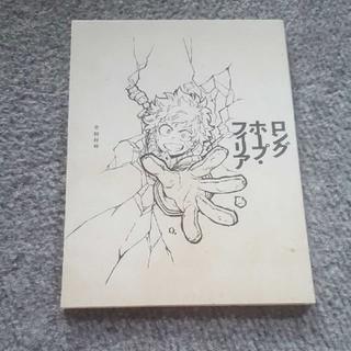 僕のヒーローアカデミア ヒロアカ cd 菅田将暉