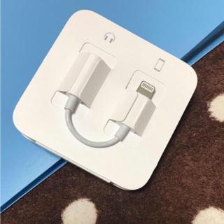 Apple - iPhone変換アダプター