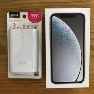 Apple - 新品iphone XR 64GB SIMフリー + 新品モバイルバッテリー