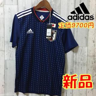 アディダス(adidas)の【新品未使用】サッカー日本代表ユニフォーム(Tシャツ/カットソー(半袖/袖なし))