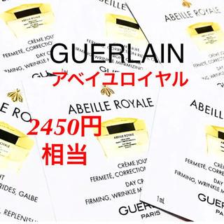 GUERLAIN - 2450円相当♡新品♡アベイユロイヤル ナイトクリーム&ロイヤルクリーム♡ゲラン