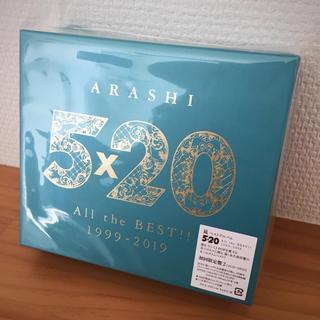 嵐 - 嵐 5×20 All the BEST!! 1999-2019 ベストアルバム