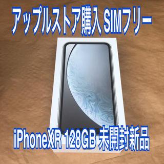 iPhone - 【SIMフリー】アップルストア購入 iPhoneXR 128GB 未使用品
