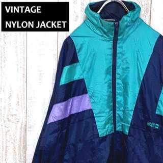 【01-80】ナイロンジャケット ナイロンパーカー 90's フード収納可能