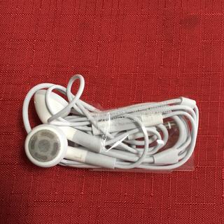 Apple - iPhoneイヤホン純正