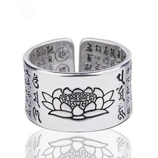 フリーサイズ 指輪 蓮の花 リング