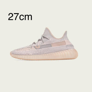 adidas - YEEZY BOOST 350 V2 SYNTH