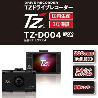 トヨタ(トヨタ)のTZドライブレコーダー TZ-D004(車内アクセサリ)