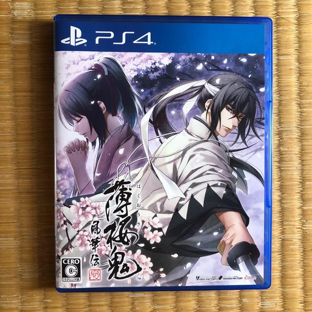 PlayStation4(プレイステーション4)のPS4 薄桜鬼 エンタメ/ホビーのゲームソフト/ゲーム機本体(家庭用ゲームソフト)の商品写真