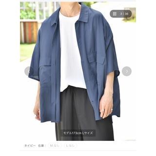 ハレ(HARE)の【完売モデル】kutir ウルトラルーズシルエットダブルポケットシャツ(シャツ)