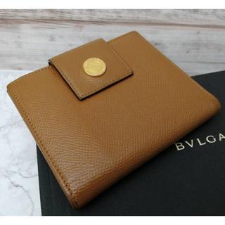 BVLGARI - ☆本日値下げ!☆BVRGARI ブルガリ財布 グレインレザー ブラウン