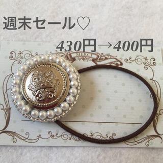 パール&ビーズ刺繍のヘアゴム(ヘアゴム/シュシュ)
