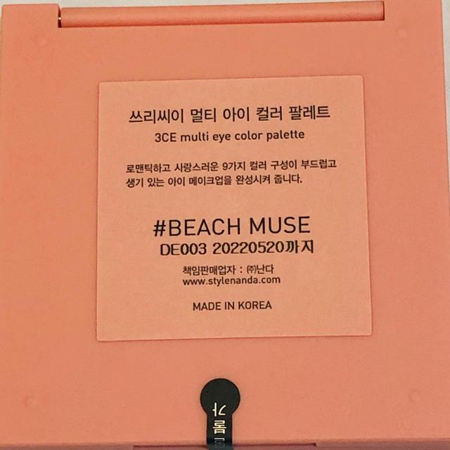 3ce(スリーシーイー)の3CE マルチアイカラーパレット BEACH MUSE  コスメ/美容のベースメイク/化粧品(アイシャドウ)の商品写真