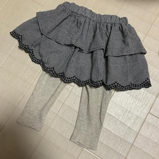 petit main - プティマイン ティアード七分丈スカッツ 90