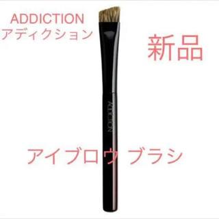 ADDICTION - ◆ 新品 ◆ アディクション アイブロウ ブラシ ADDICTION