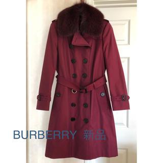 バーバリー(BURBERRY)の◆新品◆BURBERRY バーバリー◆トレンチコートUK12(トレンチコート)