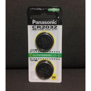 パナソニック(Panasonic)の複数割引あり!!☆パナソニック製リチウム電池 CR-2032 2個入り☆  (その他)
