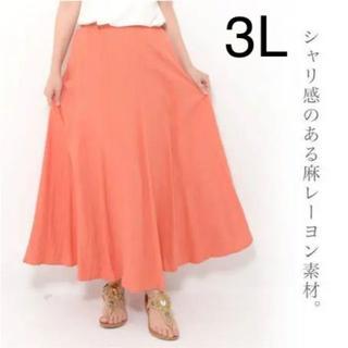 【3L オレンジ】ロング マキシ丈 ウエストゴム 無地 裏地付 フレア リネン混(ロングスカート)