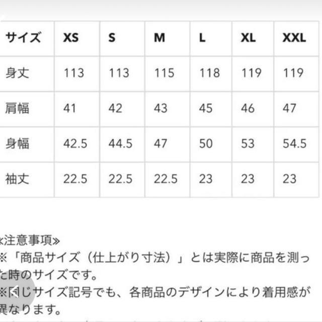 GU(ジーユー)のGU  フロントボタンワンピース レディースのワンピース(ロングワンピース/マキシワンピース)の商品写真