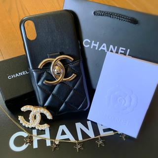 シャネル(CHANEL)のbigCCBLK CHANEL iPhoneXR スマホケース  スマホカバー(iPhoneケース)