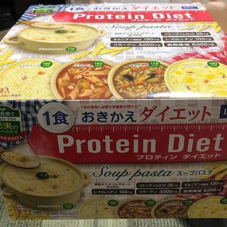 ディーエイチシー(DHC)のDHC プロテイン おきかえダイエット (ダイエット食品)