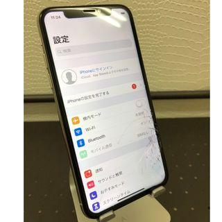 Apple - 【即日発送!!】SIMフリー iPhoneX 64GB ジャンク 8424