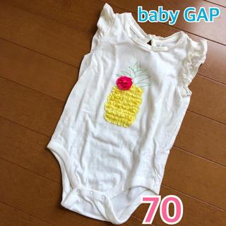 ベビーギャップ(babyGAP)の★ baby GAP ★ ベビーギャップ ロンパース / ノースリーブ/トップス(ロンパース)