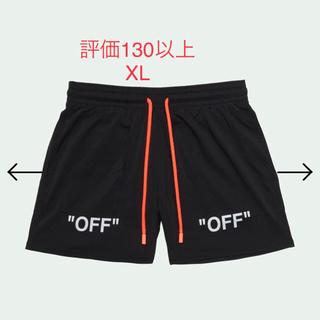 オフホワイト(OFF-WHITE)のmoa様専用 off-white swim shorts 水着 XL(水着)