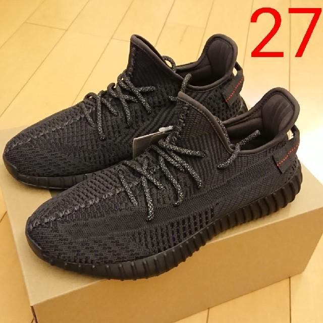 adidas(アディダス)のYEEZY BOOST 350 V2 BLACK ブラック 27cm メンズの靴/シューズ(スニーカー)の商品写真