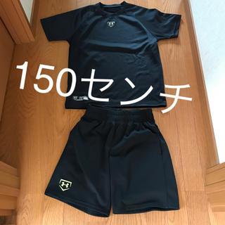 UNDER ARMOUR - アンダーアーマー 150 上下 ティシャツ ハーフパンツ ズボン パンツ キッズ