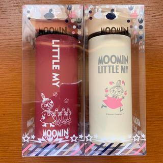 Little Me - ★送料無料 新品★2種セット MOOMIN ムーミン ステンレスボトル