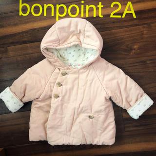 Bonpoint - ボンポワン  bonpoint コート ピンク 小人コート 2歳