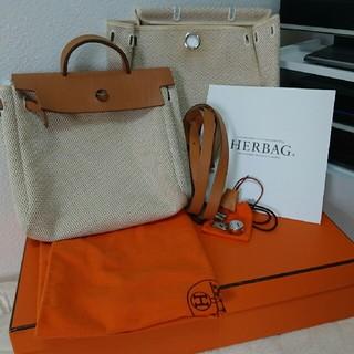 Hermes - エルメス エールバッグ