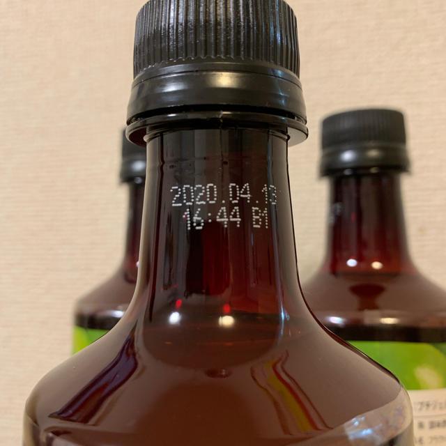 送料込み☆美酢 ミチョ カラマンシー 3本セット 食品/飲料/酒の飲料(その他)の商品写真