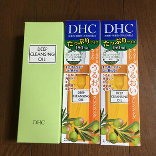 ディーエイチシー(DHC)のDHCクレンジングオイル 200ml 1本 150ml2本(クレンジング / メイク落とし)
