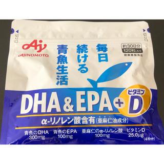 アジノモト(味の素)のAJINOMOTO DHA&EPA+ビタミンD(その他)