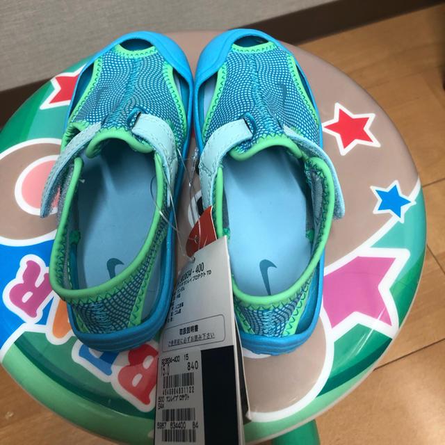 NIKE(ナイキ)のナイキ サンダル サンレイプロテクト 15センチ キッズ/ベビー/マタニティのキッズ靴/シューズ (15cm~)(サンダル)の商品写真