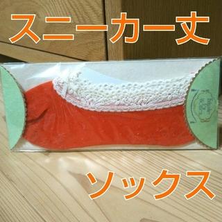 フクスケ(fukuske)のFukuske(福助)靴下(ソックス)