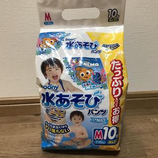 ユニチャーム(Unicharm)の【新品】ムーニー 水あそびパンツ  Mサイズ(ベビー紙おむつ)