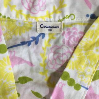 Combi mini - コンビミニ 100 セパレート浴衣