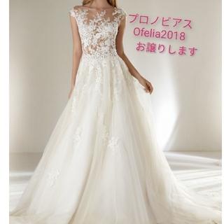 プロノビアス ofelia 結婚式 ウェディングドレス