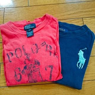 ポロラルフローレン(POLO RALPH LAUREN)のラルフローレン Tシャツ 2枚セット(Tシャツ/カットソー)